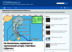 stormnews.ru