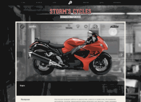 stormscycles.by