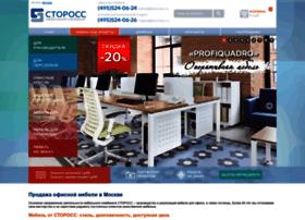 stoross.ru