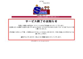 story.awalker.jp