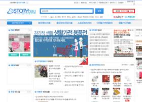 storybay.co.kr