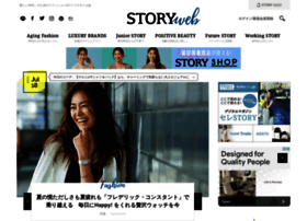 storyweb.jp