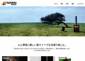 stove.advan.co.jp