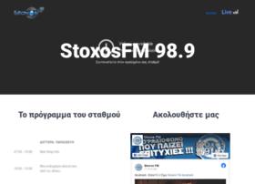 stoxosfm.gr