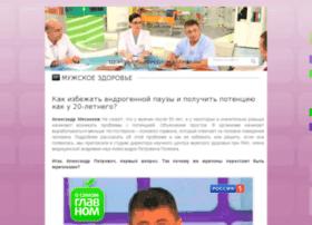 stoyak.healthstores.ru