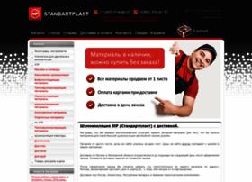 stp-shop.ru