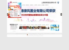 stp.com.cn