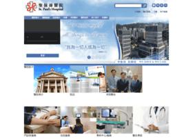 stpaul.org.hk