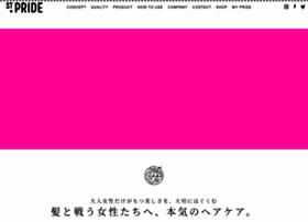 stpride.jp