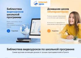 str.ufanet.ru