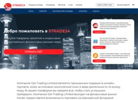strade24.com