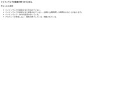 straitmouth.jp