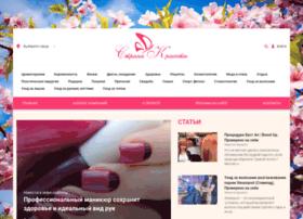 strana-krasoty.ru