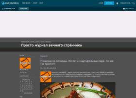 strannik_fox.livejournal.com