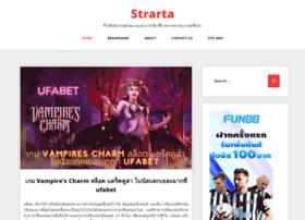strarta.com