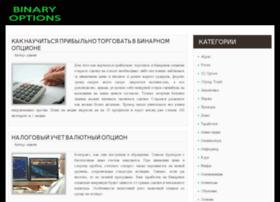 strategforexhome.ru