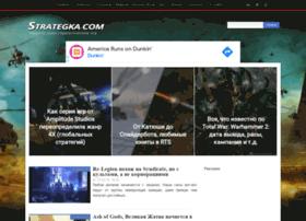 strategka.com