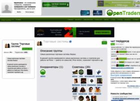 strategy.opentraders.ru