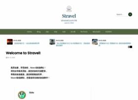 stravel.com.hk