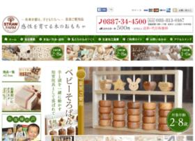 strawfarm.com