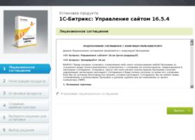 stream-pro.ru