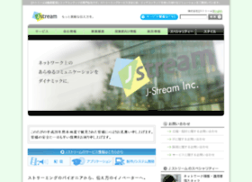 stream.ne.jp