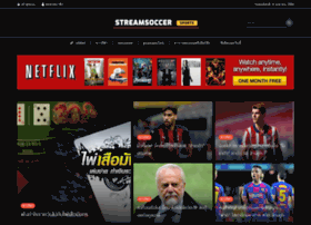 streamsoccer.net