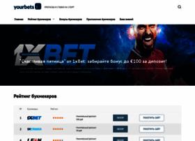 streamsport.ru