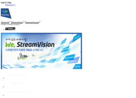 streamvision.co.kr