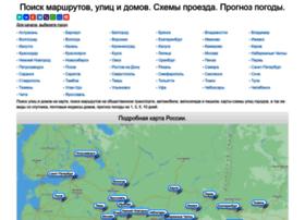 street-viewer.ru