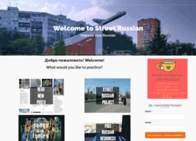 streetrussian.com