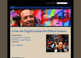 streetwisehebrew.com