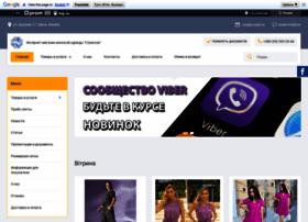 strekozzza.com.ua