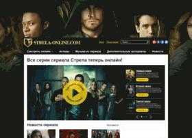 strela-online.com