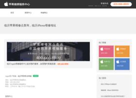 strelatv.com