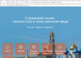 strelkacard.el-polis.ru