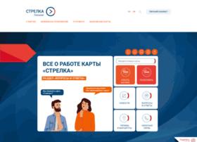 strelkacard.ru