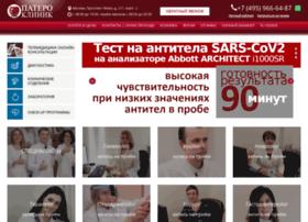stress-off.ru