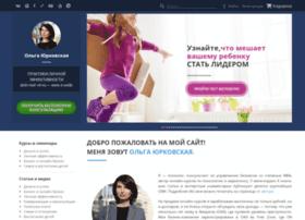 stressa.net