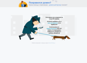 strikeball.nnm.ru