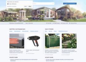 strmnt.com