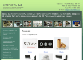 strobel-141.com