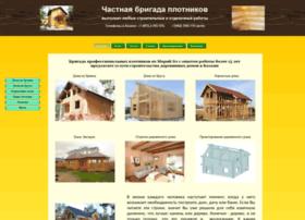 stroemvmeste.ru