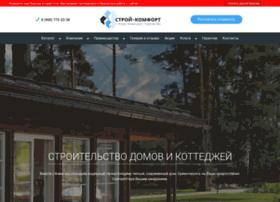 stroi-comfort.ru