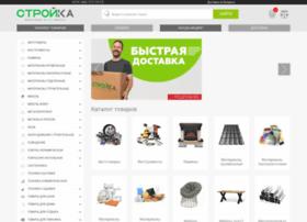 stroi-ka.by