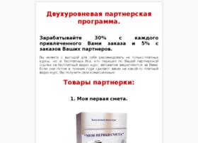 stroi.e-autopay.com