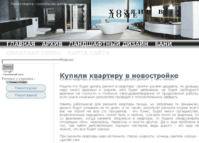 stroici.ru