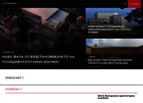 stroiinfo.com