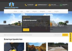 stroika-e.ru