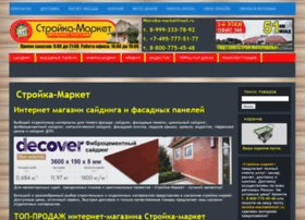 stroika-market.ru